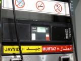image 2012-01-08-blog-article-bahrein-06-jpg